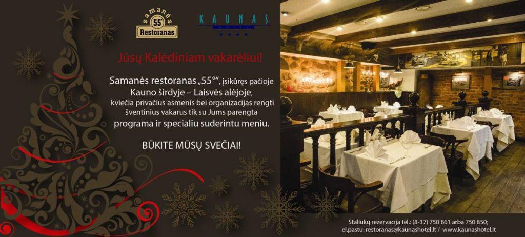 Kauno viešbučio pasiūlymas Jūsų Kalėdiniam vakarėliui