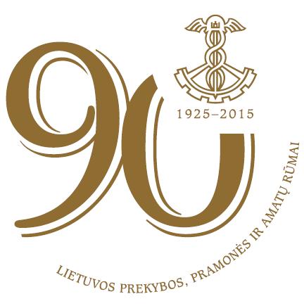 Birželio 18-ąją minėsime rūmų įkūrimo 90-mečio jubiliejų