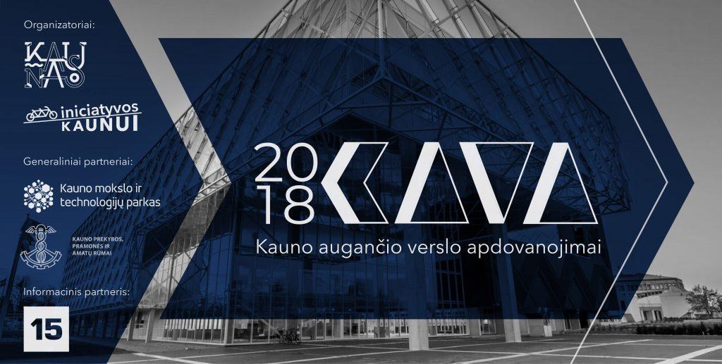 K.A.V.A. 2018 - Kauno augančio verslo apdovanojimai