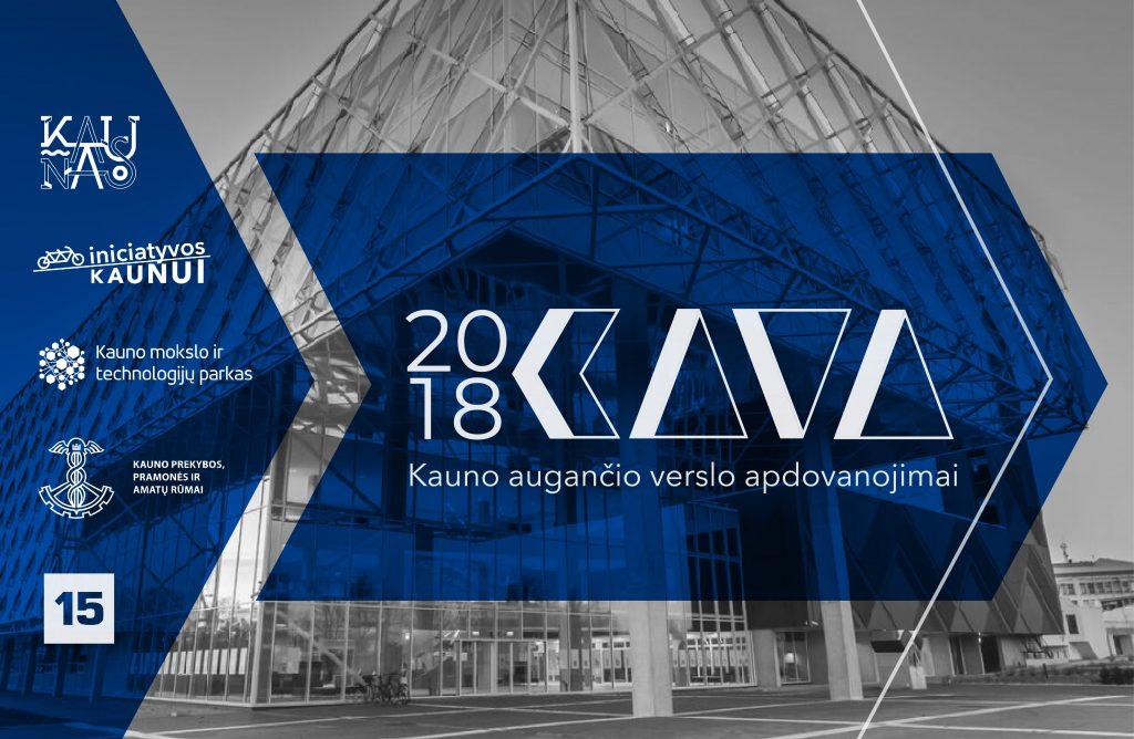 """""""Kauno augančio verslo apdovanojimai"""" (K.A.V.A. 2018) kviečia įvertinti metų geriausius"""