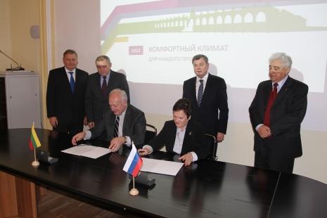 Pasirašyta bendradarbiavimo sutartis su Kalugos rūmais