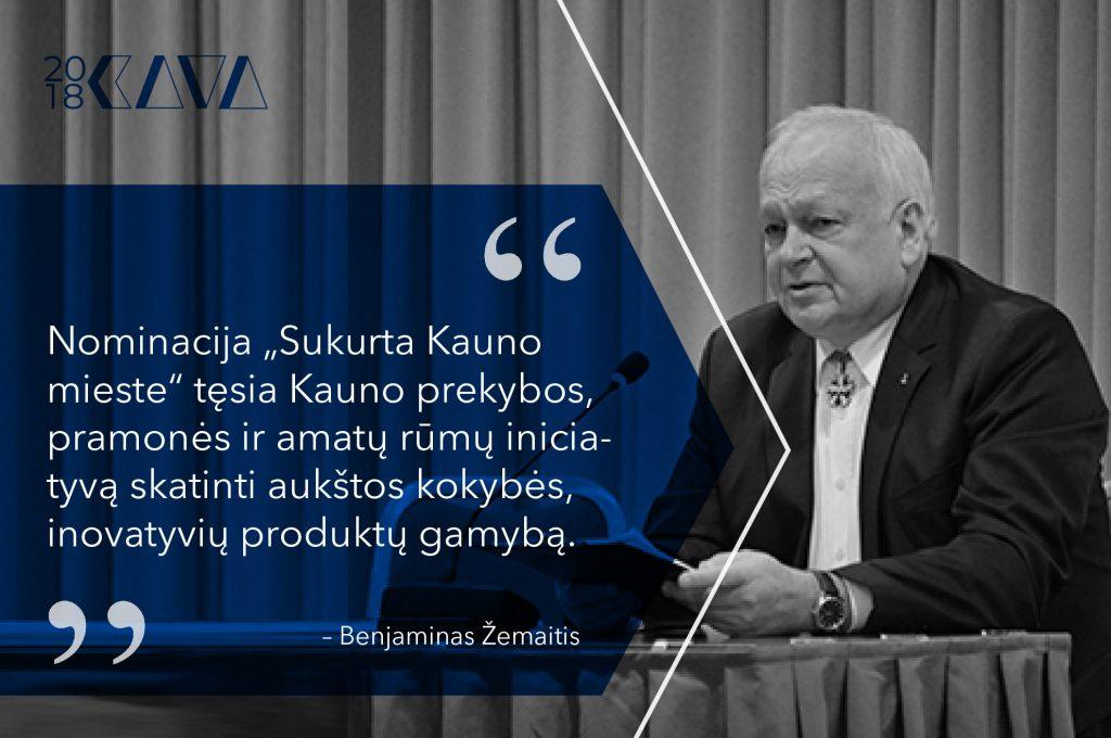 """Paskubėkite teikti paraiškas """"K.A.V.A. 2018 - Kauno augančio verslo apdovanojimams!"""