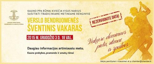 Kviečiame tapti Verslo bendruomenės šventinio vakaro rėmėjais