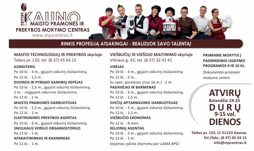 Kauno maisto pramonės ir prekybos mokymo centras kviečia