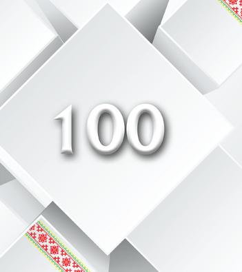 Tradicinis bendruomenės vakaras - Valstybės 100-mečiui