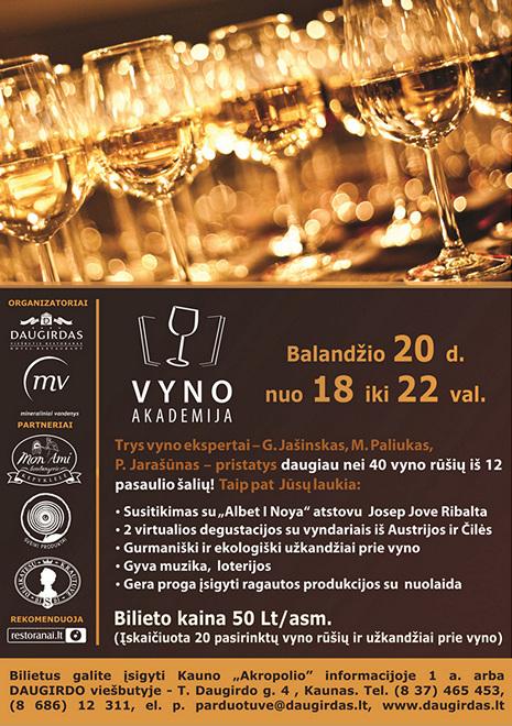 Vyno Akademija
