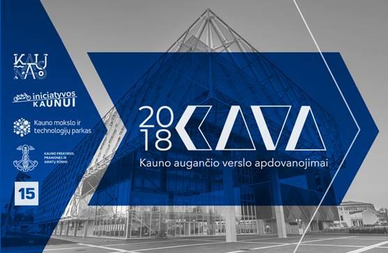 K.A.V.A 2018 apdovanojimuose – dėmesys augančiam