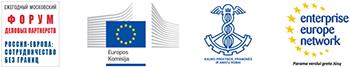 Verslo forumas ir verslo kontaktų renginys Rusija-Europa: Bendradarbiavimas be sienų